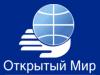 ОТКРЫТЫЙ МИР, агентство недвижимости и туризма Омск