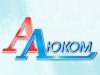 АЛЮКОМ, производственно-торговая компания Омск