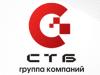 СТБ, группа компаний Омск