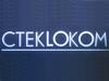 СТЕКЛОКОМ, производственно-торговая компания Омск