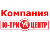Ю-ТРИ ЦЕНТР Омск